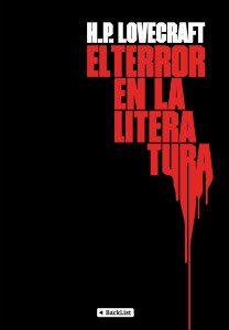 el-terror-en-la-literatura-hplovecraft