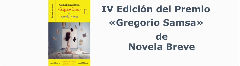 Premio-Gregorio-Samsa-de-Novela-Breve