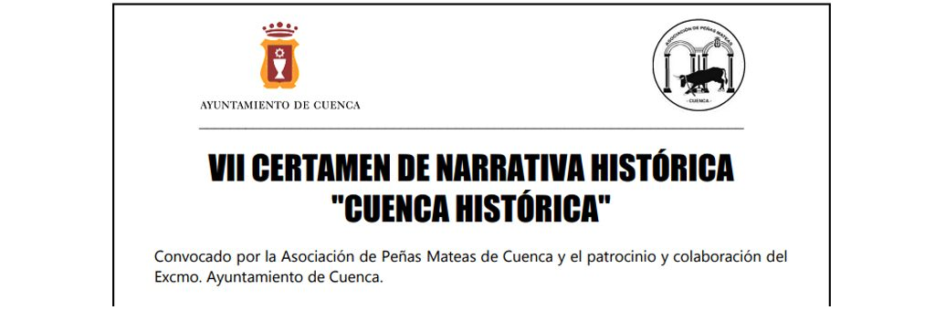 VII-certamen-narrativa-Cuenca-Histórica
