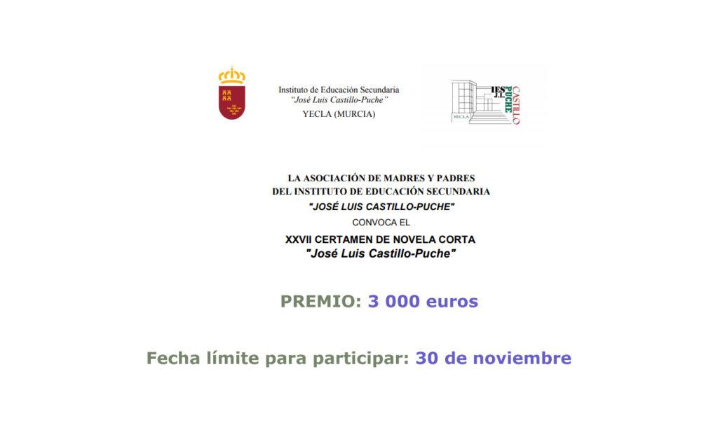 Premio novela corta Castillo-Puche