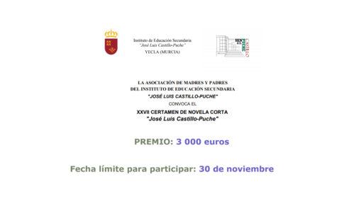 XXVII Certamen de novela corta «José Luis Castillo-Puche» 2019