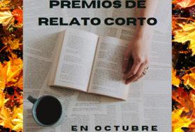 Premios de relato corto en octubre 2020